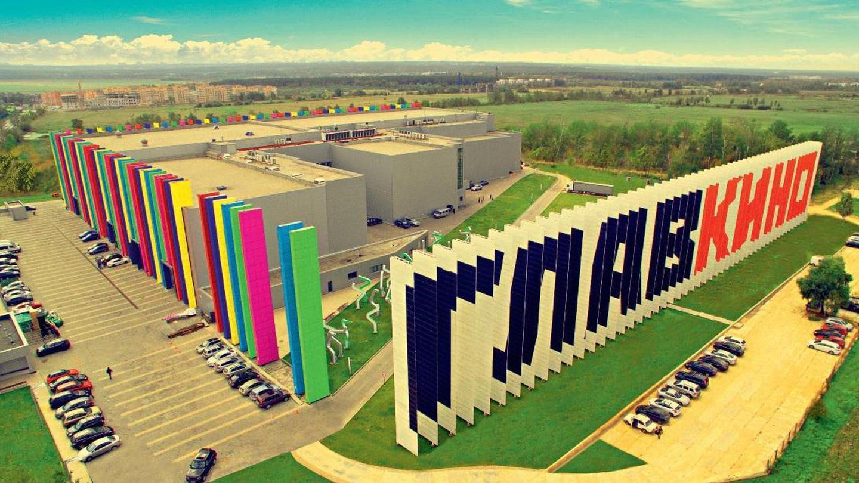 Открыт кинотелевизионный комплекс «Главкино»