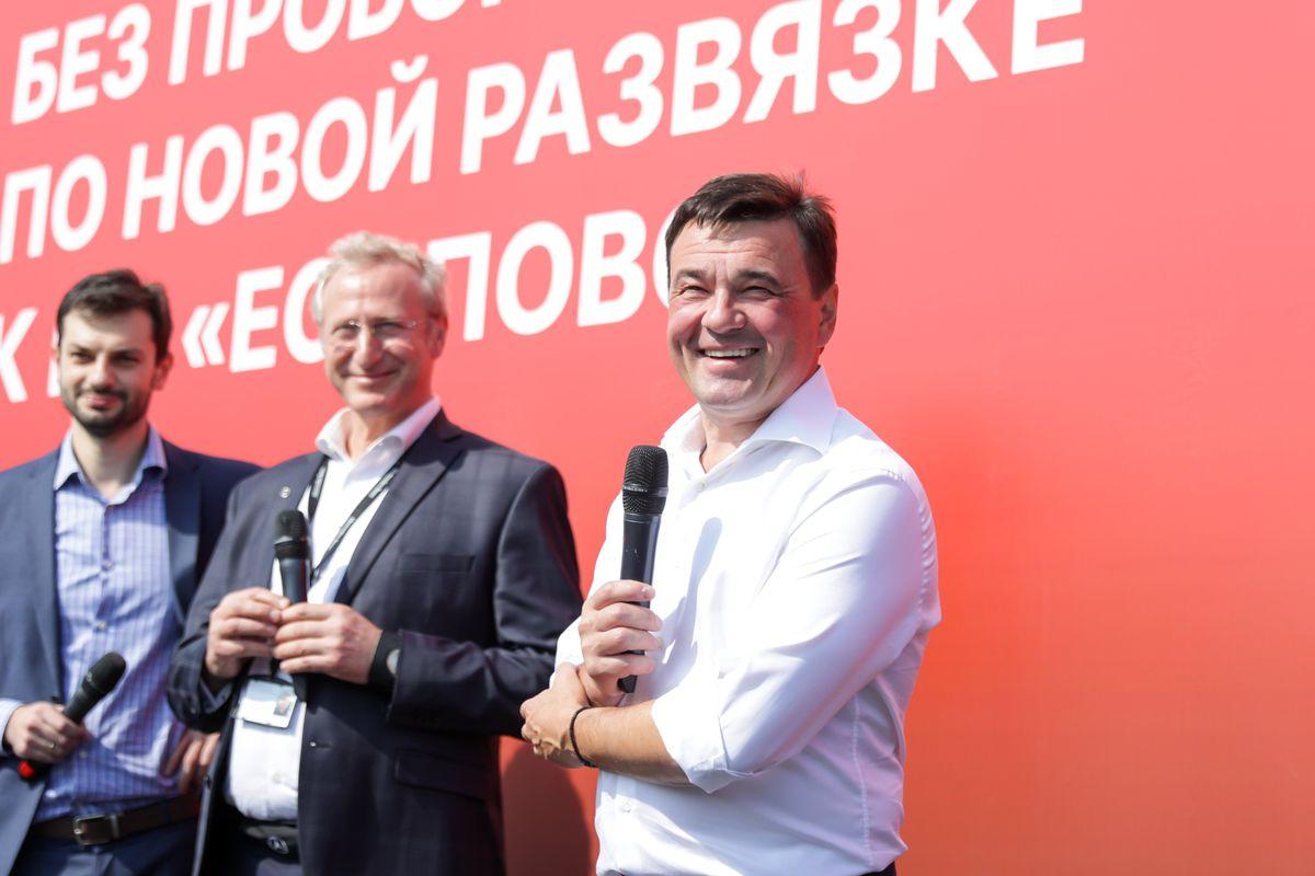 Андрей Воробьев губернатор московской области - Быстро, эффективно, удобно: новая развязка в Солнечногорске