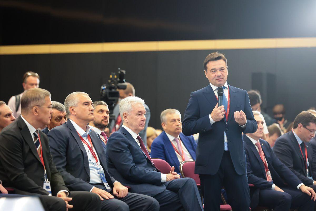 Андрей Воробьев губернатор московской области - Итоги второго дня ПМЭФ-21