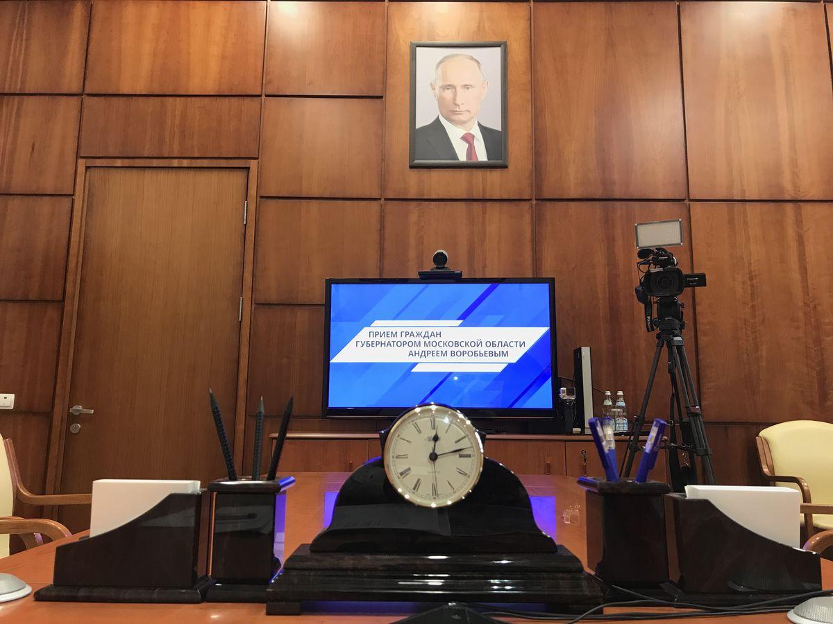 Андрей Воробьев губернатор московской области - Прием граждан в Доме правительства