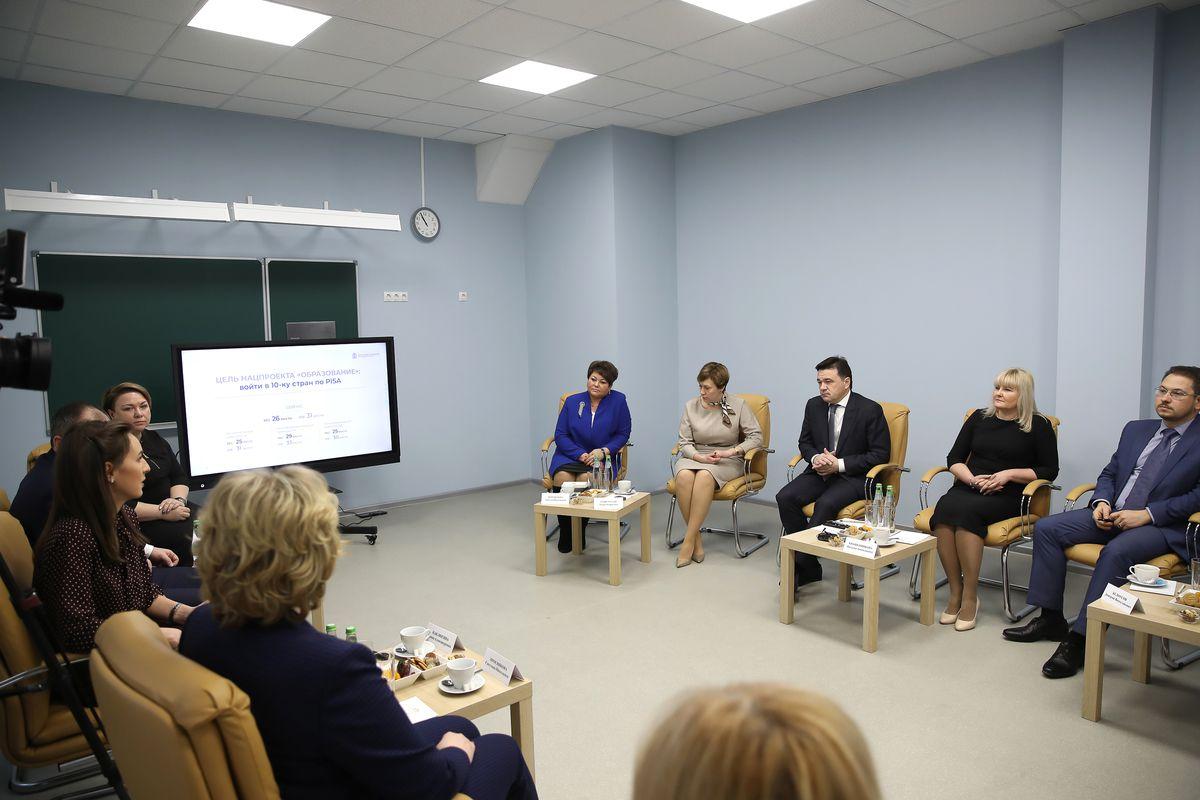 Андрей Воробьев губернатор московской области - Качественное образование в Подмосковье: новая задача на 2020 год