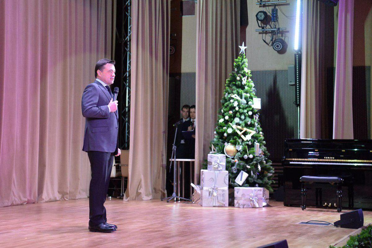 Андрей Воробьев губернатор московской области - Награждение молодых педагогов Подмосковья