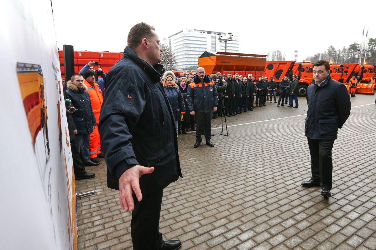 Андрей Воробьев губернатор московской области - Автопарк расширяется: подмосковные коммунальщики получили новые КАМАЗы
