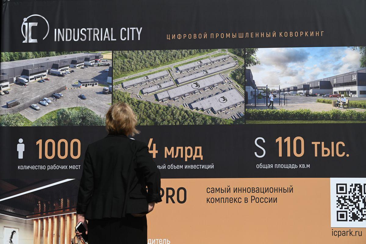 Андрей Воробьев губернатор московской области - Цифровой промышленный коворкинг в Солнечногорске. Для кого он?