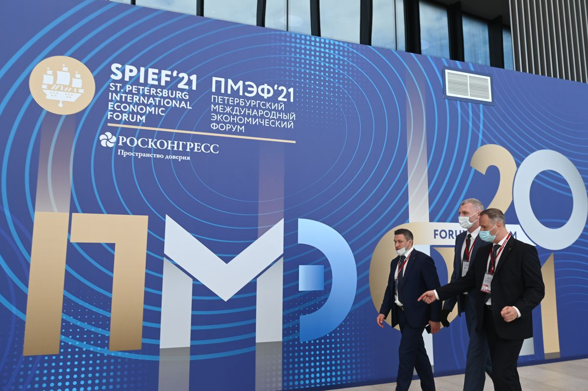 Андрей Воробьев губернатор московской области - Итоги первого дня ПМЭФ-21