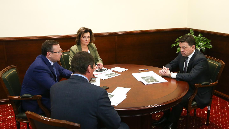 Рабочая встреча по вопросам реализации проектов строительства мостов и путепроводов