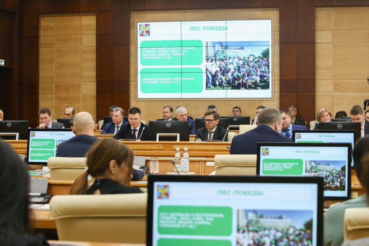 Андрей Воробьев губернатор московской области - Расширенное заседание правительства Подмосковья