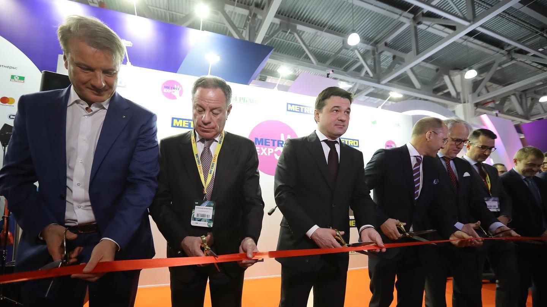 Открытие выставки METRO EXPO 2019