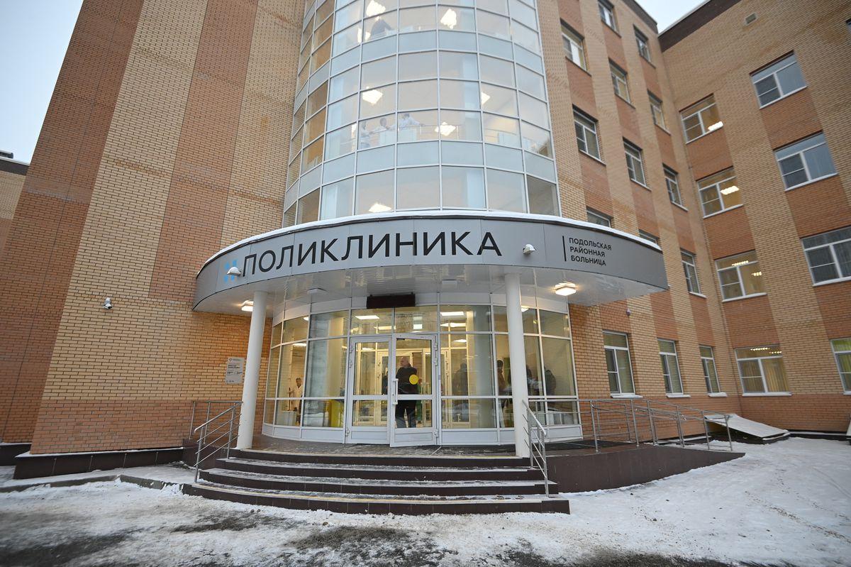 Андрей Воробьев губернатор московской области - Новая поликлиника в микрорайоне Кузнечики