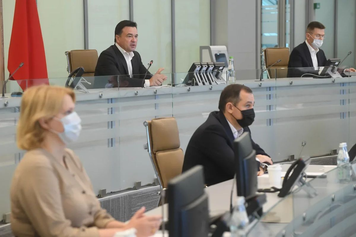 Андрей Воробьев губернатор московской области - Борьба с вирусами, начало отопительного сезона и День области. О чем говорили на совещании с губернатором