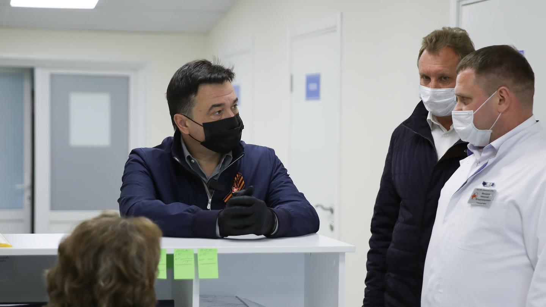 Андрей Воробьев губернатор московской области - Андрей Воробьев губернатор московской области - По итогам МРТ: в Зарайске провели уже 617 исследований на новом аппарате