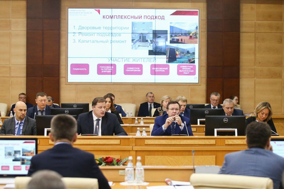 Андрей Воробьев губернатор московской области - Совещание правительства Московской области