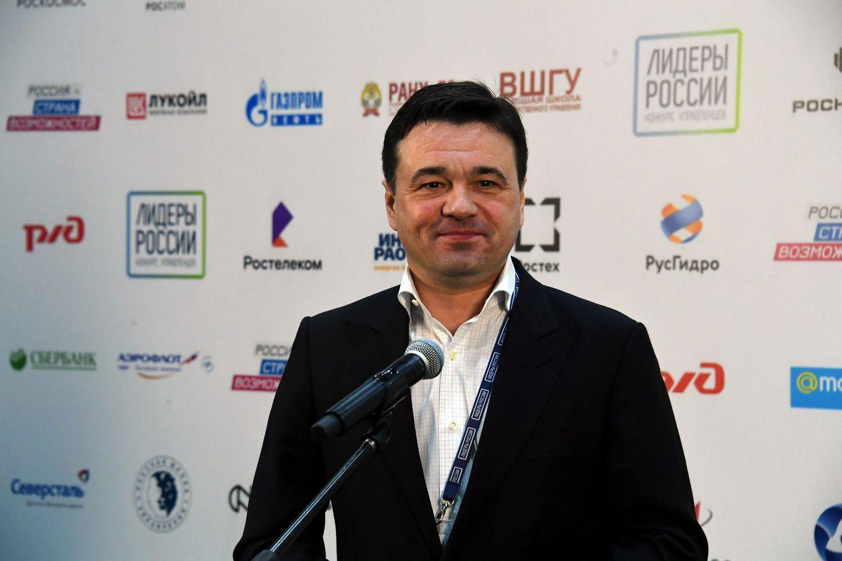 Андрей Воробьев губернатор московской области - Финальный этап конкурса «Лидеры России» в Сочи