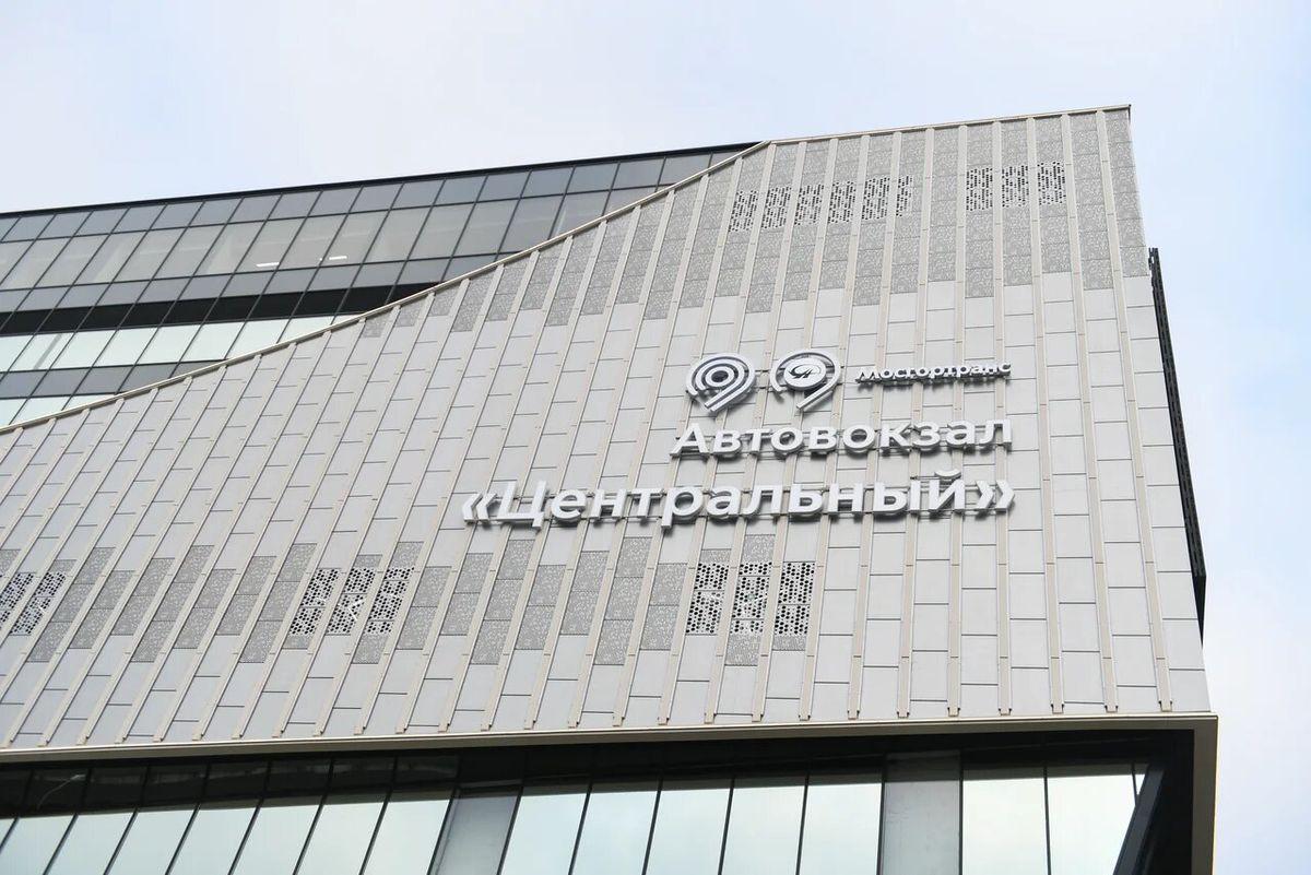 Андрей Воробьев губернатор московской области - Самый большой в Восточной Европе. Щелковский автовокзал открылся после реконструкции