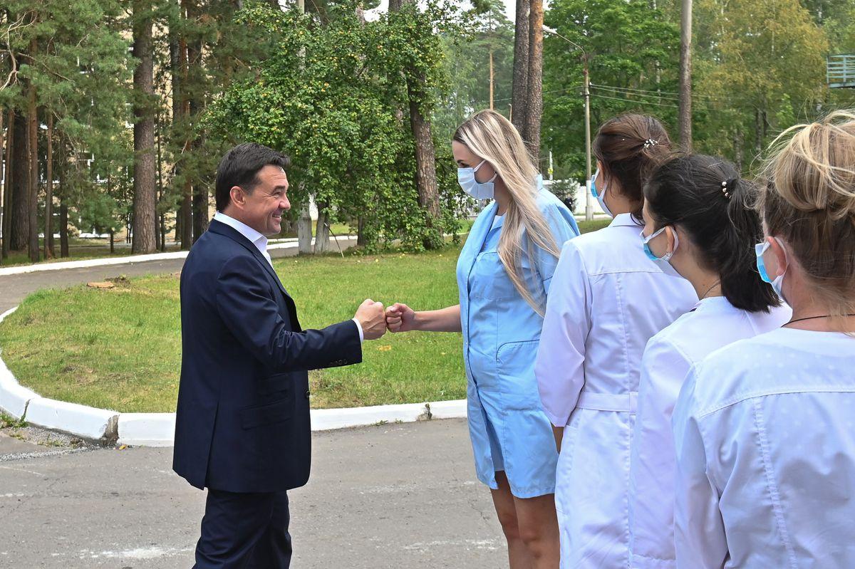 Андрей Воробьев губернатор московской области - Держать удар: губернатор наградил врачей из Егорьевска