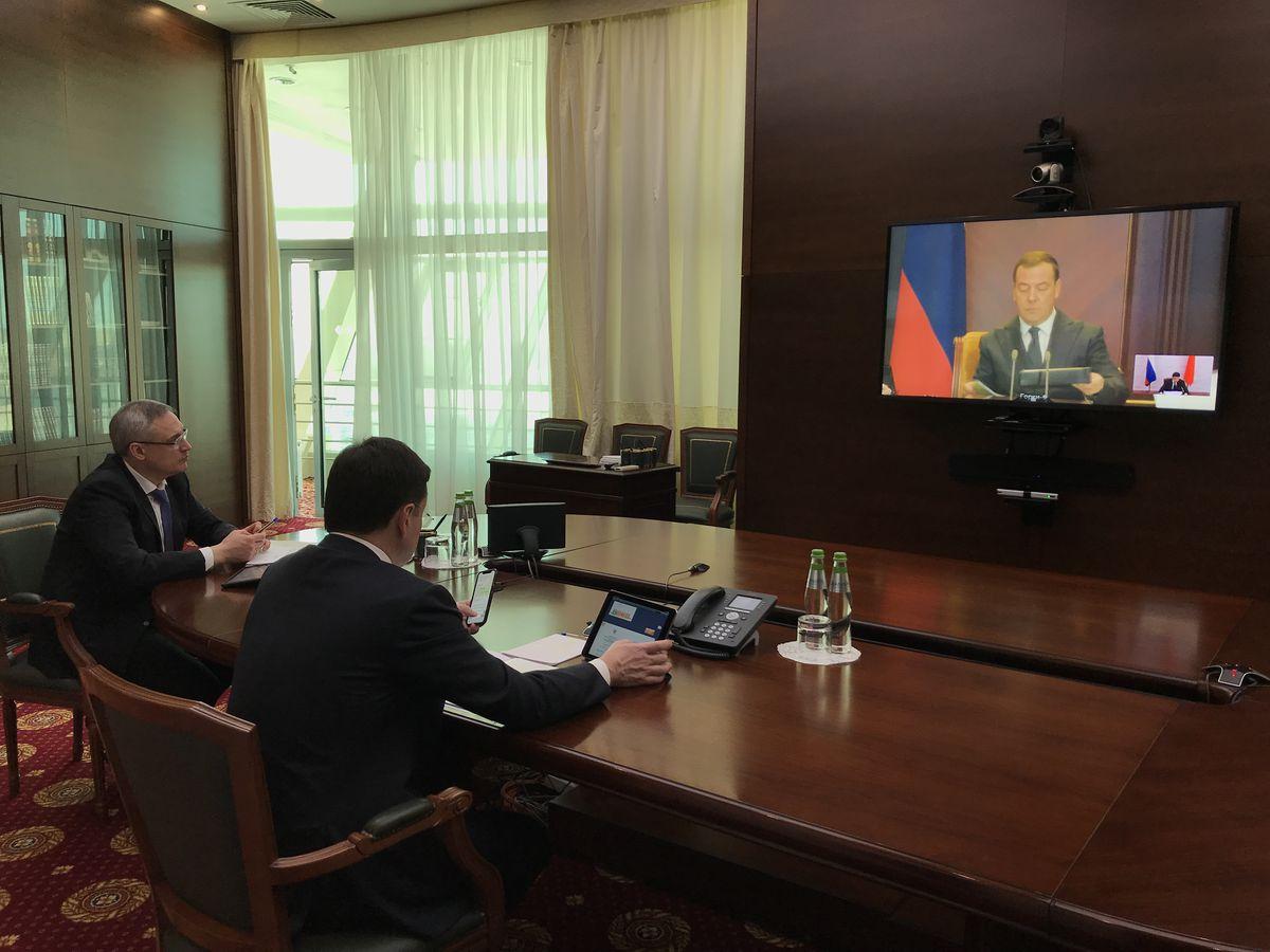 Андрей Воробьев губернатор московской области - Совещание о переходе субъектов на новую систему обращения с ТКО