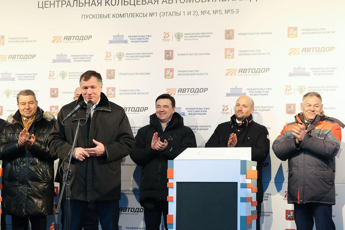 Андрей Воробьев губернатор московской области - Быстро и удобно: в области открыли еще один участок ЦКАД