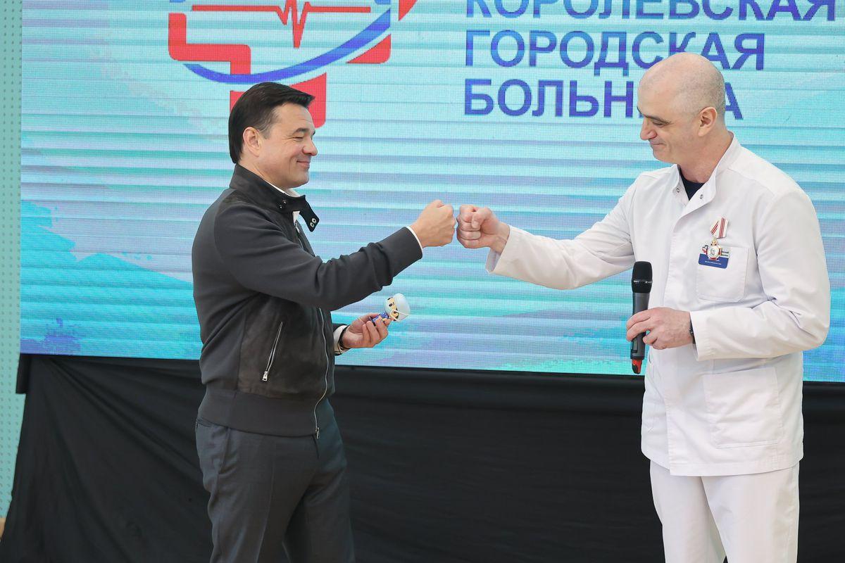 Андрей Воробьев губернатор московской области - Современные стандарты: в Королеве отремонтировали центральную городскую больницу