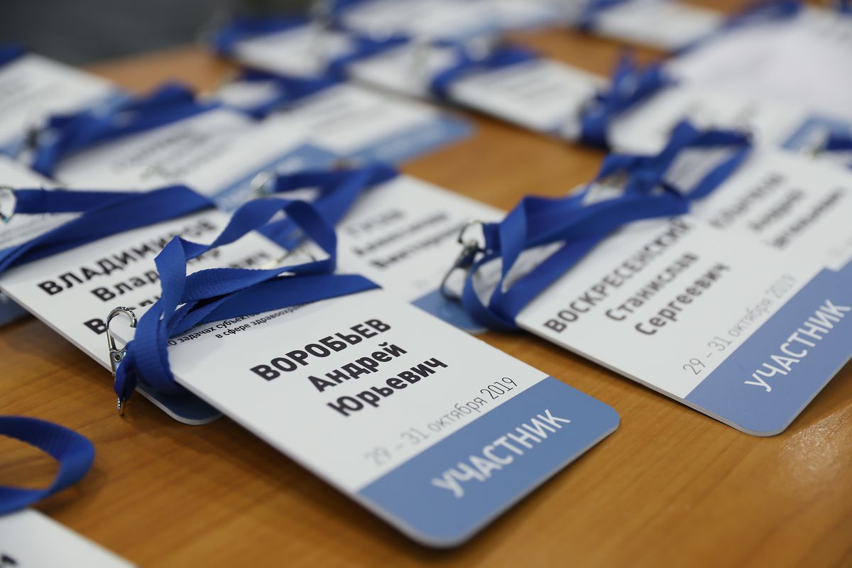 Андрей Воробьев губернатор московской области - Вопросы здравоохранения: подготовка к Госсовету