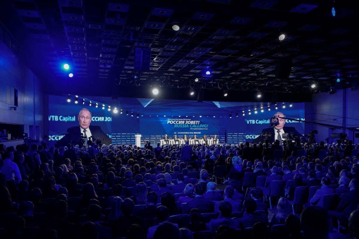 Андрей Воробьев губернатор московской области - Экономика, нацпроекты и инвестклимат. Владимир Путин выступил на форуме «Россия зовет!»