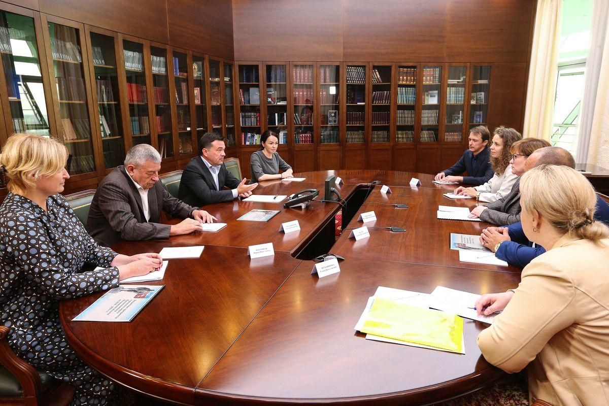 Андрей Воробьев губернатор московской области - Встреча с жителями Краснознаменска