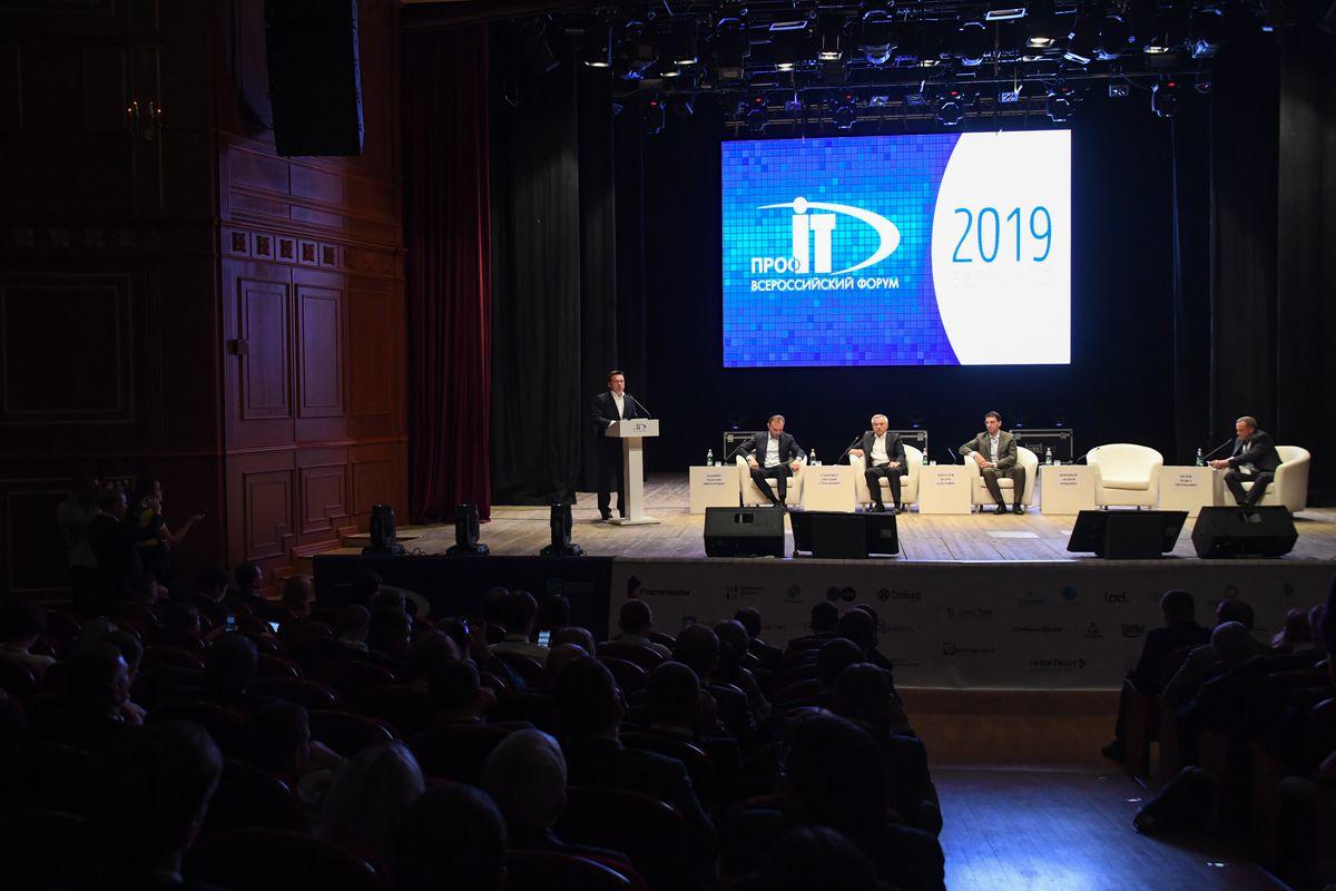 Андрей Воробьев губернатор московской области - Форум «Проф-IT» в Белгороде