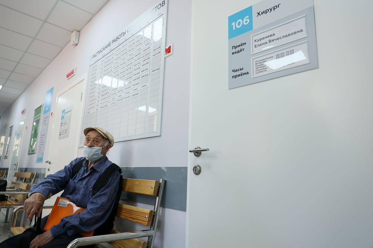 Андрей Воробьев губернатор московской области - Полное обследование у дома: cовременная поликлиника открылась в Чехове