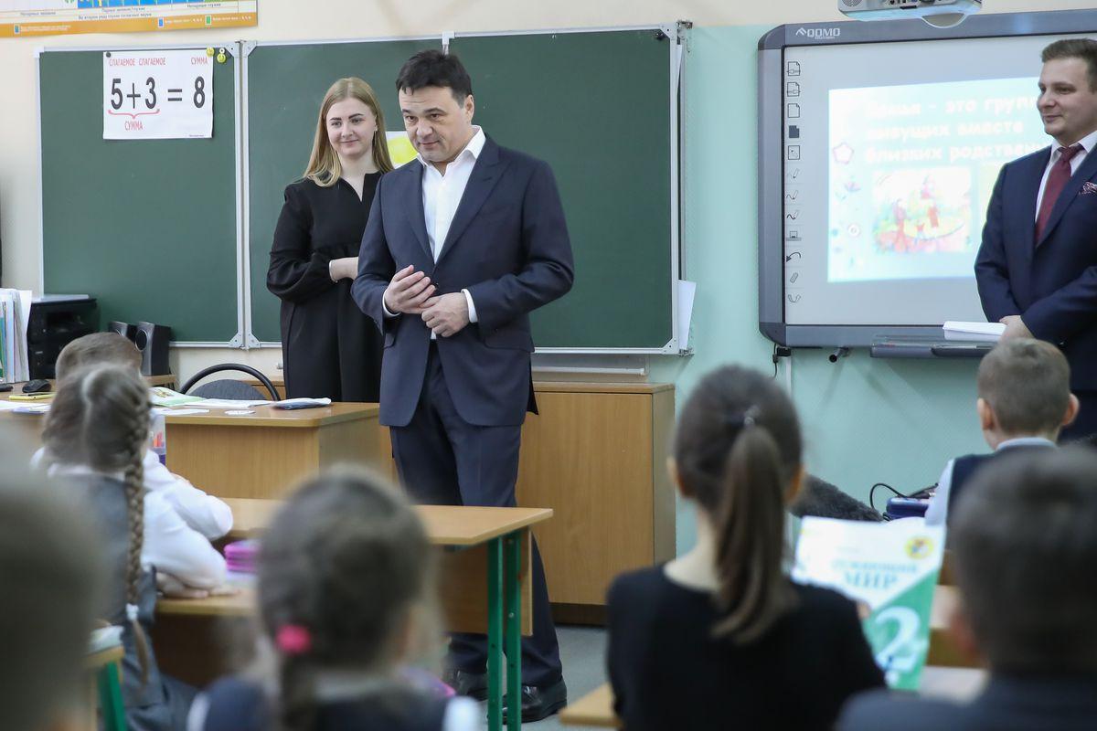 Андрей Воробьев губернатор московской области - Конец второй смене. Пристройку на 300 мест откроют в Апрелевской школе откроют в сентябре