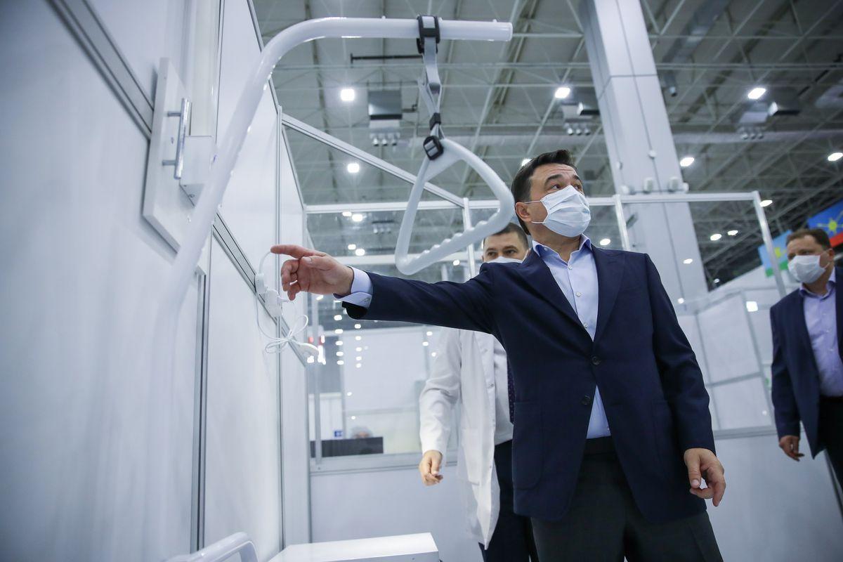 Андрей Воробьев губернатор московской области - Подмосковье готово к борьбе с вирусом. Госпиталь в парке «Патриот» возобновил работу