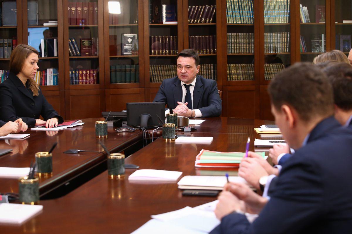 Андрей Воробьев губернатор московской области - Совещание с руководящим составом правительства Московской области