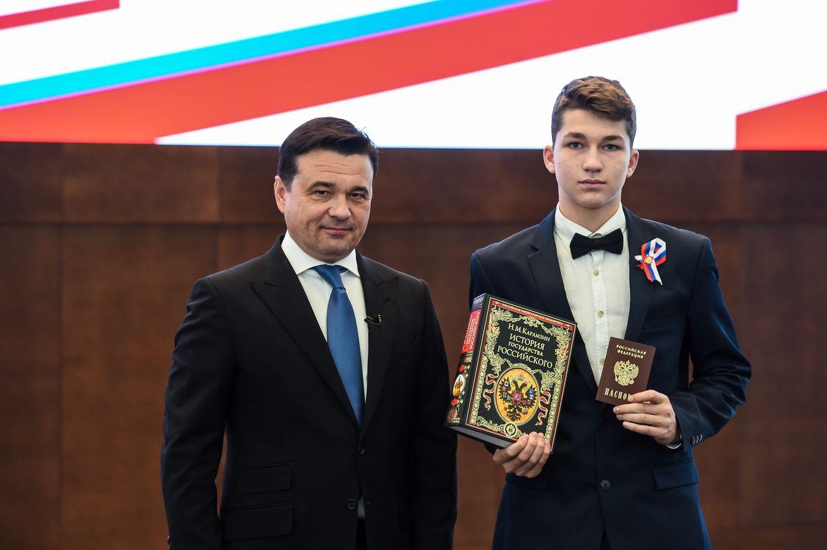 Андрей Воробьев губернатор московской области - Губернатор вручил паспорта подмосковным школьникам