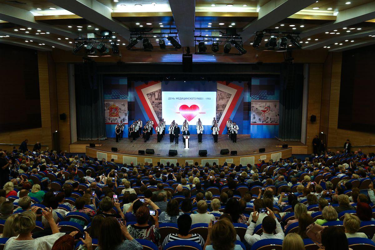 Андрей Воробьев губернатор московской области - Губернатор наградил медработников Подмосковья в честь профессионального праздника
