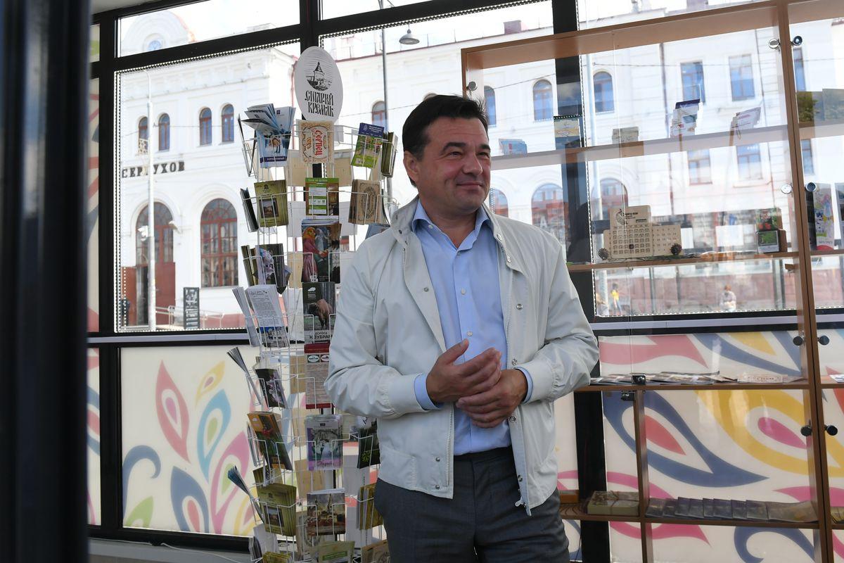 Андрей Воробьев губернатор московской области - В гости в Серпухов. В сентябре в округе открывают туристско-информационный центр