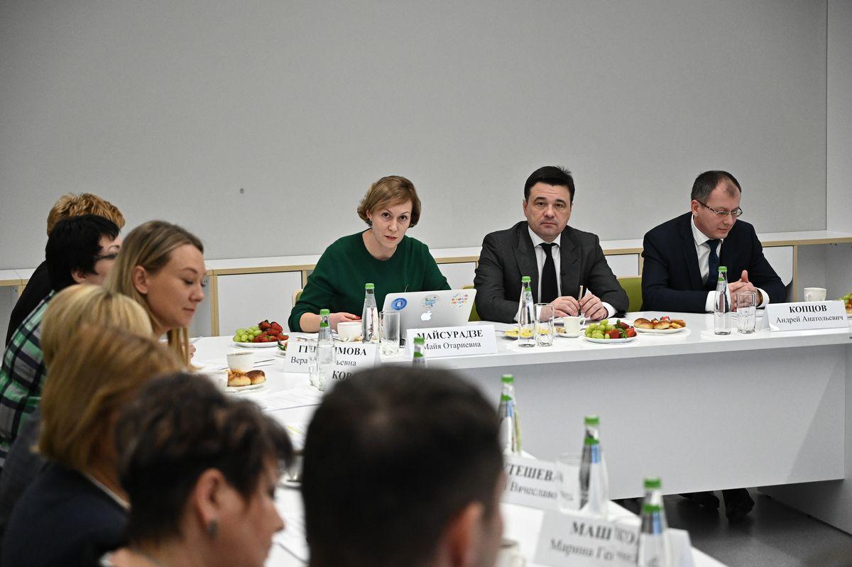 Андрей Воробьев губернатор московской области - Заседание клуба директоров региона в новом лицее №34 в Мытищах