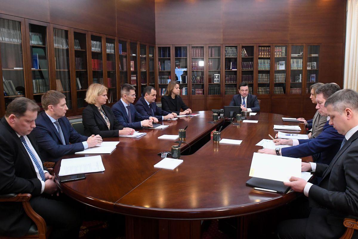 Андрей Воробьев губернатор московской области - Подготовка к Высшему совету и Новому году: что обсудили на совещании с зампредами
