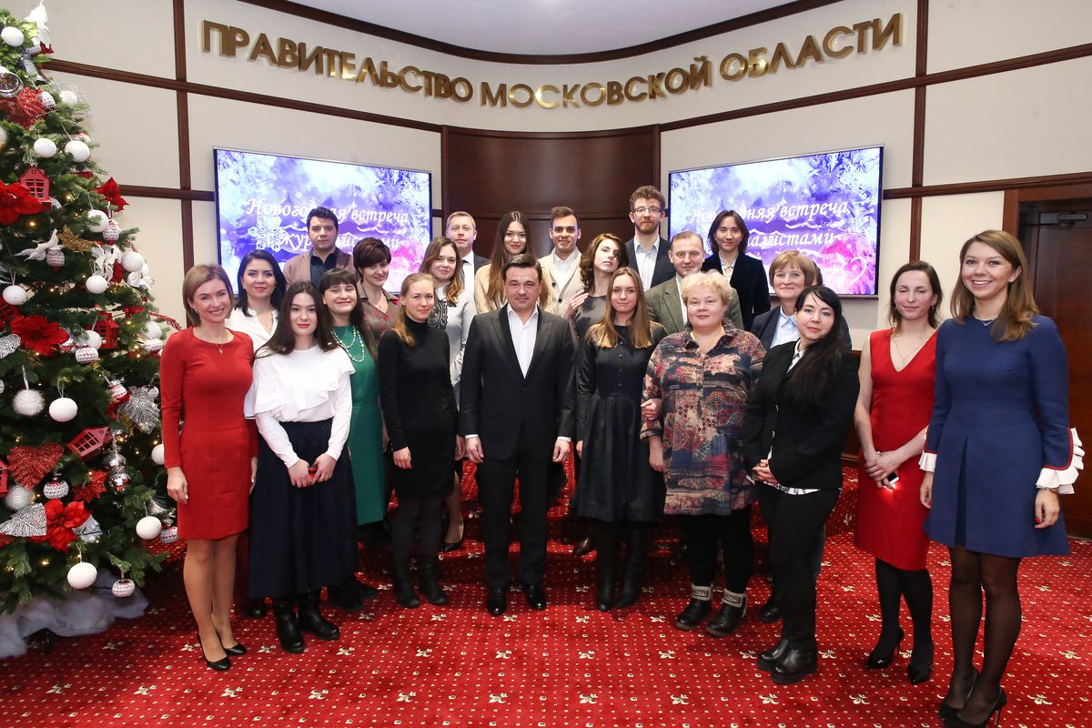 Андрей Воробьев губернатор московской области - Встреча с губернаторским пулом