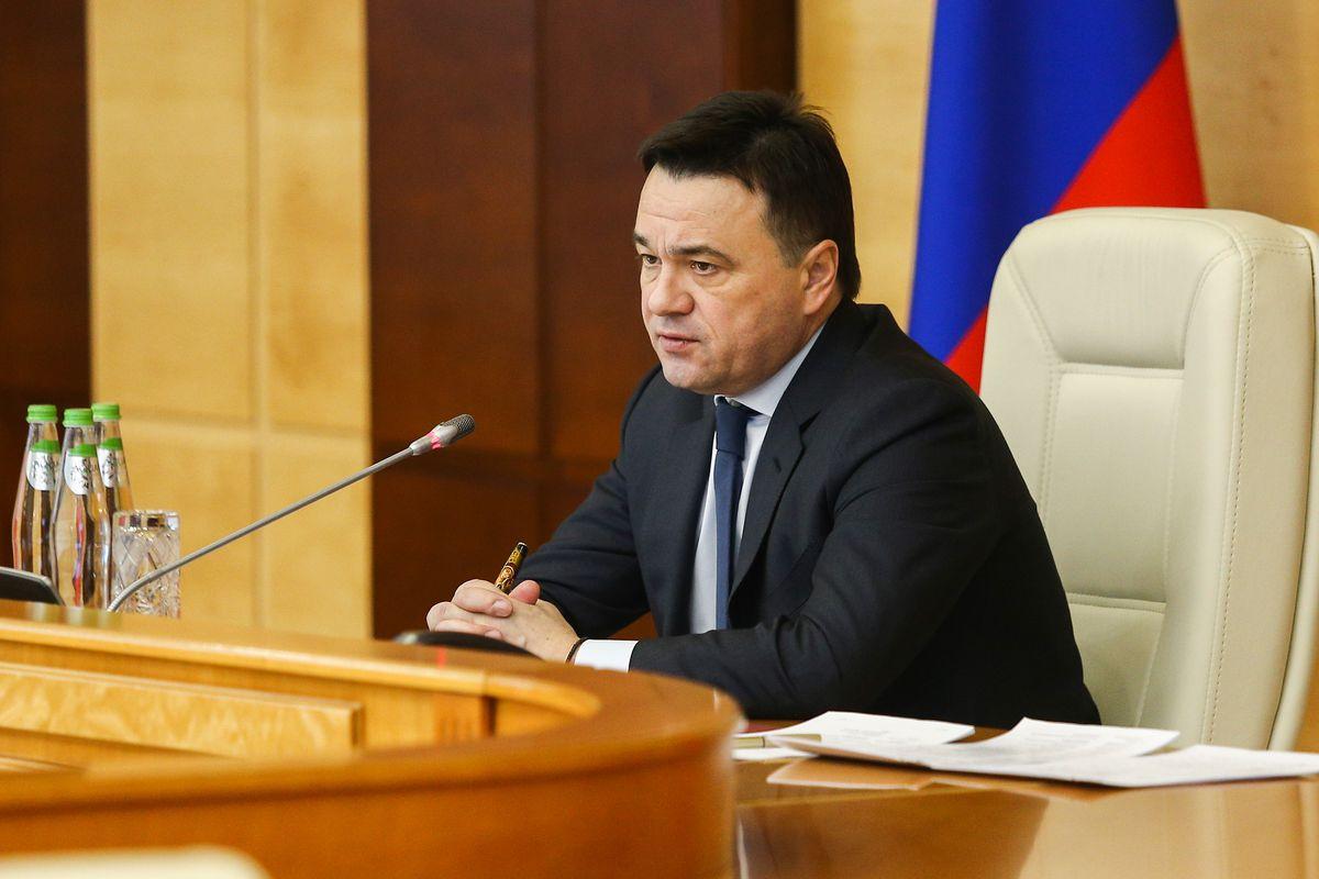 Андрей Воробьев губернатор московской области - Вызовы и цели: 15 новых позиций внесли в рейтинг-50