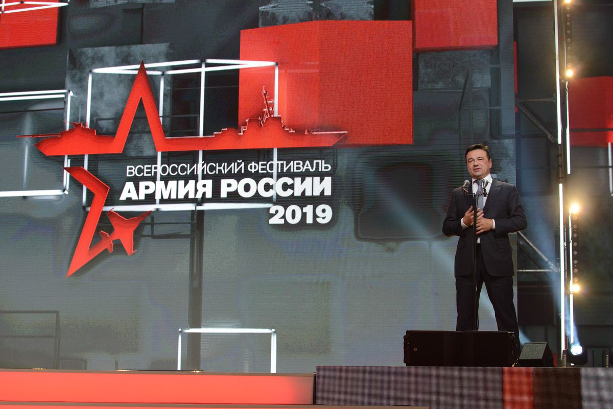 Андрей Воробьев губернатор московской области - Победителей фестиваля «Армия России-2019» наградили в Москве