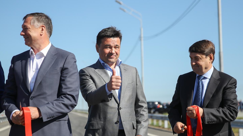 Андрей Воробьев губернатор московской области - Андрей Воробьев губернатор московской области - Второе транспортное дыхание. В области открыли новую дорогу