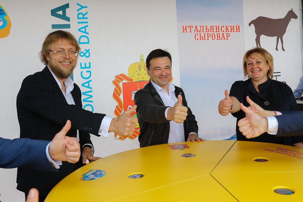Андрей Воробьев губернатор московской области - Первый российский сырный кластер появится в Подмосковье
