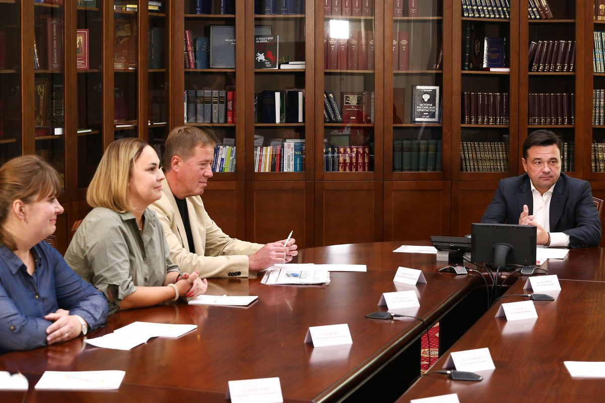 Андрей Воробьев губернатор московской области - Губернатор провел встречу с жителями Воскресенска