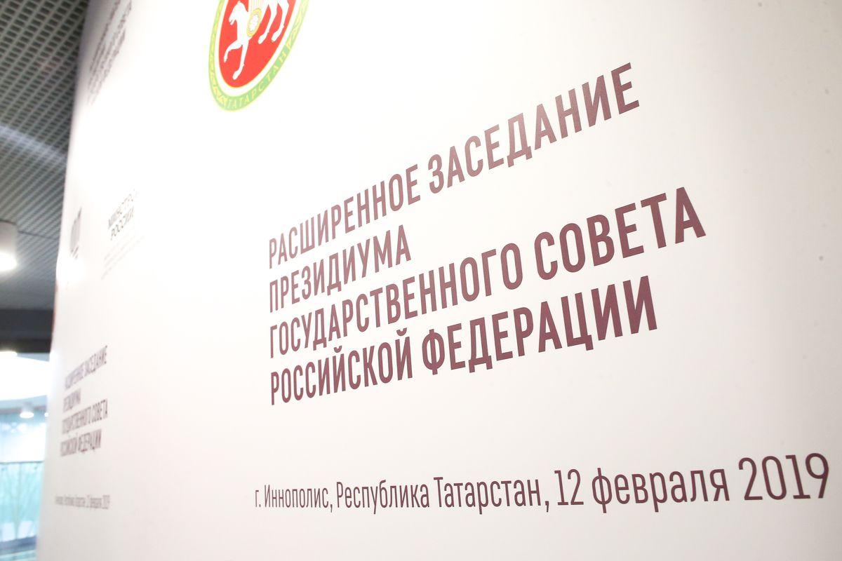 Андрей Воробьев губернатор московской области - Подготовка к заседанию президиума государственного совета в Татарстане