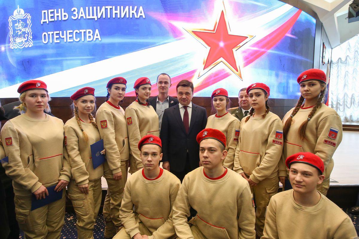 Андрей Воробьев губернатор московской области - Церемония награждения, приуроченная ко Дню защитника Отечества
