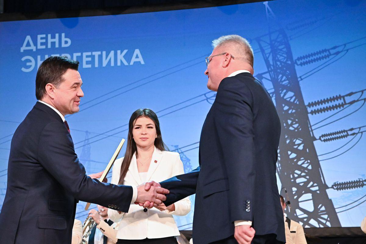 Андрей Воробьев губернатор московской области - День Энергетика отметили в Подмосковье