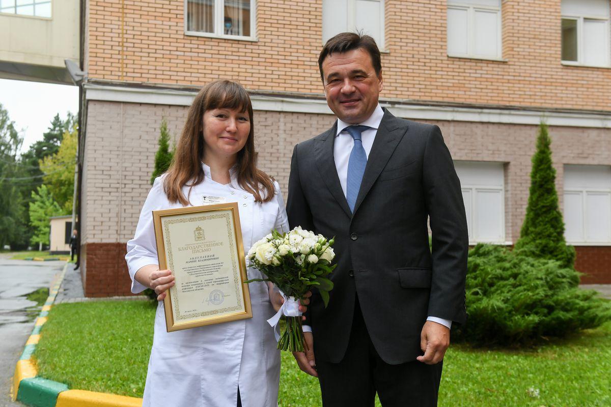 Андрей Воробьев губернатор московской области - На страже жизни. Губернатор поблагодарил подмосковных медиков за самоотверженность