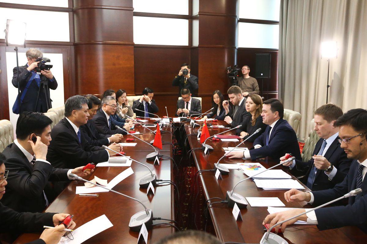 Андрей Воробьев губернатор московской области - Встреча с делегацией из китайской провинции Гуандун