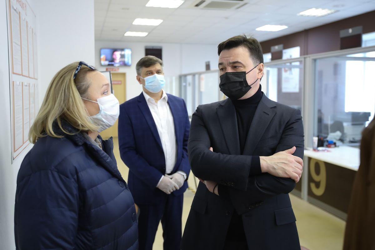 Андрей Воробьев губернатор московской области - МФЦ скоро заработают. Когда и для кого?