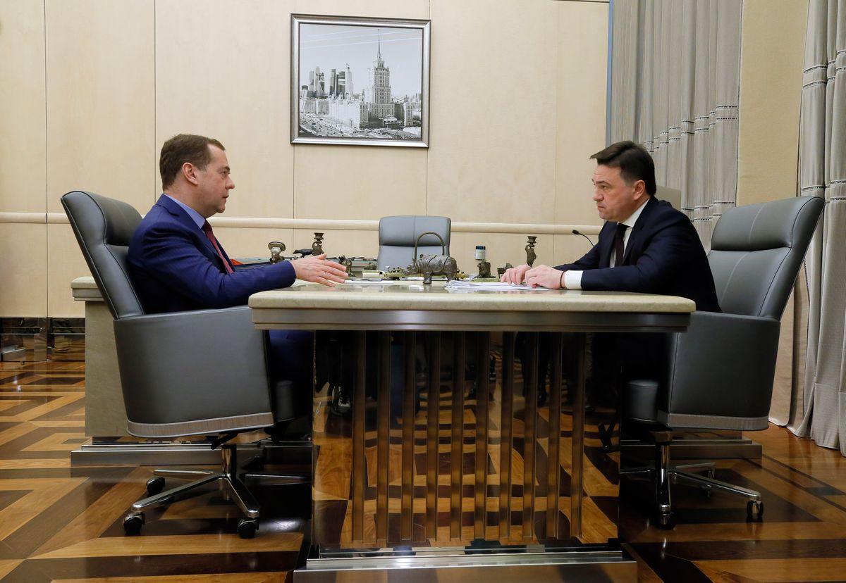 Андрей Воробьев губернатор московской области - Встреча с Дмитрием Медведевым