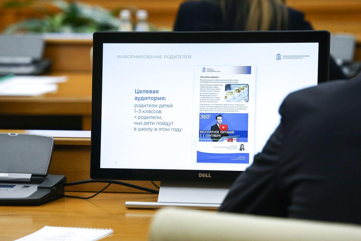Андрей Воробьев губернатор московской области - Жителей расселить, детей накормить, а коронавирус предотвратить. Итоги заседания правительства