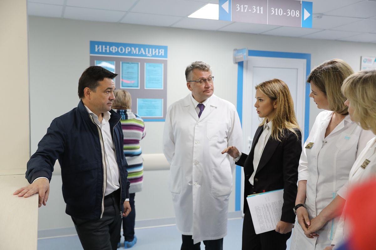 Андрей Воробьев губернатор московской области - Новый КДЦ открылся в Красногорске